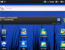 安卓2.3 ICOO T77PRO全新UI体验