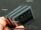 三星i9100原装电池鉴定教程