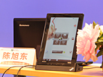 ThinkPad Tablet外观