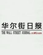 华尔街日报:苹果可能再次失败