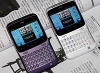 5款超值手机迎接新学期