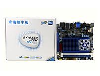 SY-E350-U3M主板