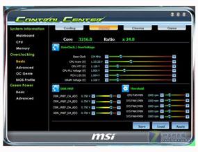微星Control Center