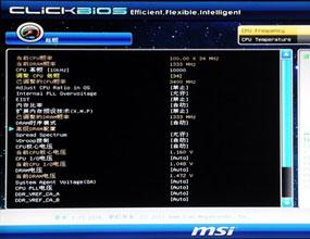 微星Click BIOS