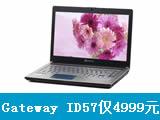 Gateway ID57H02c