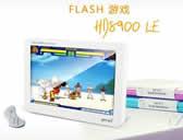 歌美HD8900LE播放器