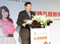 台北世贸副秘书长叶明水致辞