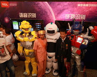 TCL 3D科技之旅