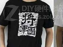 影驰系列T恤