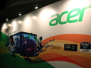 Acer 3D产品体验会直击
