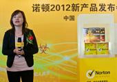 赛门铁克消费产品事业部高级业务发展经理 Eliane Chan