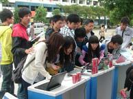 南京海河大学