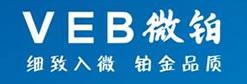 中易通网络技术有限公司简介