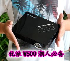 优派W500