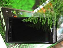 裸眼3D手机LG 920