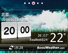 一切尽3D:LG P920 UI Optimus 2.0用户界面简介