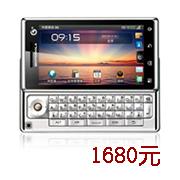 摩托罗拉MT716 智能3G侧滑全键盘