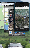 自驾游必备导航软件
