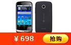 华为T8300 3G智能手机