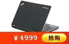 联想ThinkPad E420s(4401J11)精锐版