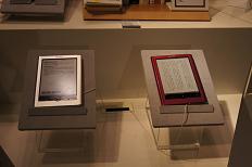 电子书展区