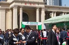 2011第八届亚洲打印耗材展