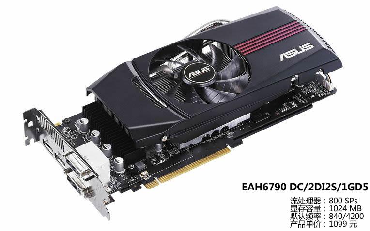 HD6790