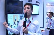 安防展波粒科技展台产品展示