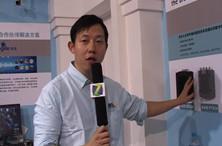 安防展安讯士网络通讯产品展示