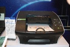 联想光墨打印机RJ600N