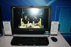联想ThinkCentre M7100z