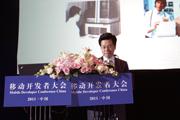 移动开发者大会2011:李开复谈