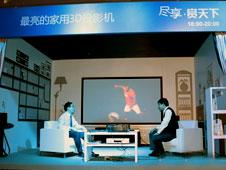 3D 1080p投影展示区