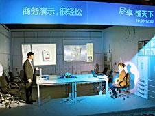 商务投影机展示区