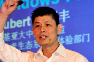 诺基亚大中国区总监:诺基亚WP求创新