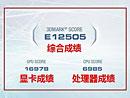 神舟精盾K360金属本评测