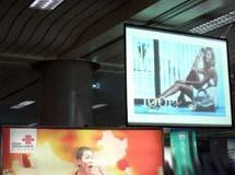 浅谈NEC NP3250+投影机在机场行业的应用