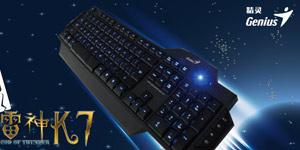 精灵雷神K7背光游戏键盘