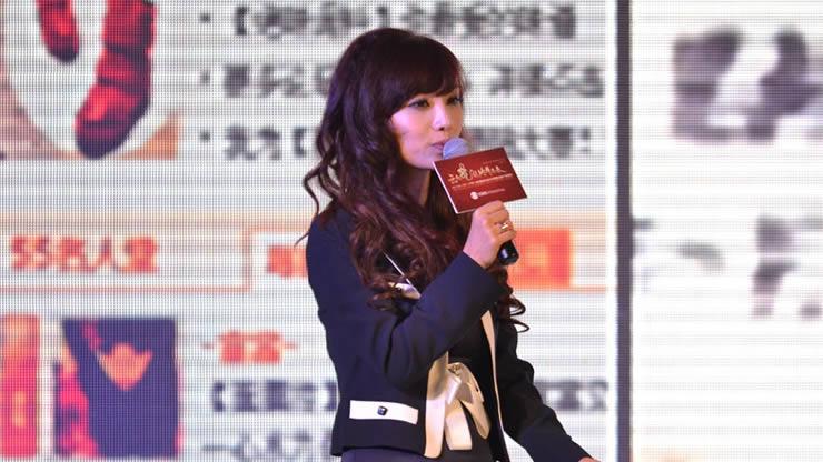 55BBS副总经理于晓曦演讲