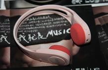 罗技UE 3000蓝牙耳机