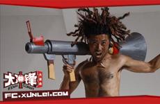 《大冲锋》炸飞你RPG火箭炮游戏实录
