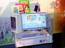 美女与Qdesk精装电脑