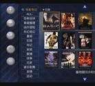 碧维视影柜系统分类明确