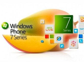 [知识普及]微软Windows Phone系统特色介绍