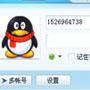 """""""QQ登录框""""<br>木马变种"""