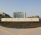 双飞燕来到长安大学