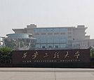 A4TECH走入西安工程大学
