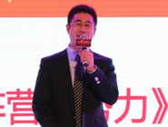 PCHome总经理刘君演讲