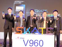 Skate V960正式上市