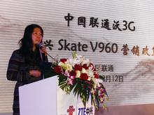 中国联通销售部副总经理<br>宋丽梅讲解资费政策